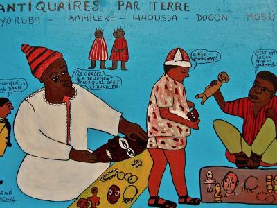 """Diané Boubacar, """"Antiquaires par terre"""". Acrilico su tavola, cm 32 x 45. Londra, The British Museum, n. Af1987,03.33."""