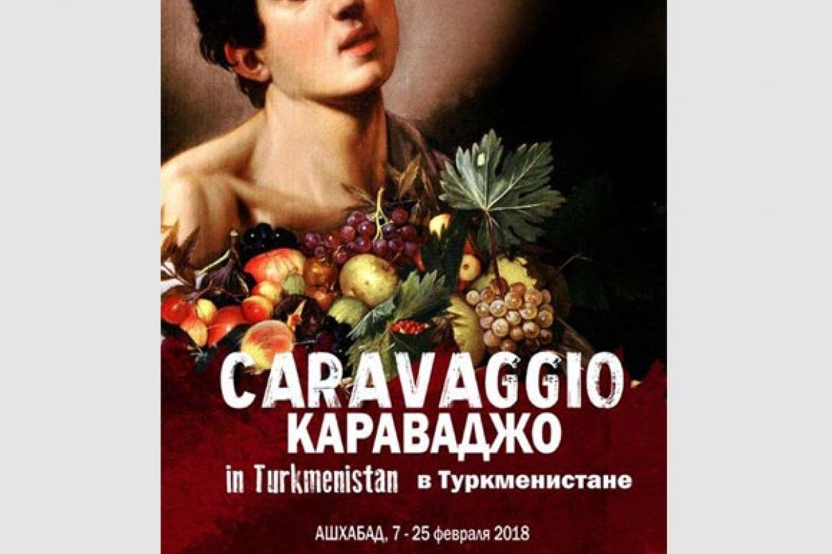 CARAVAGGIO ad ASHGABAT